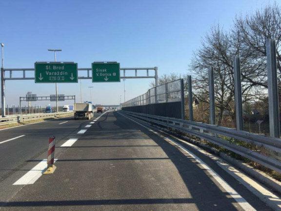 Zidovi za zaštitu od buke A1 Zagreb